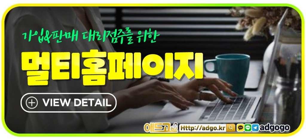 대전서구판매대행트래픽
