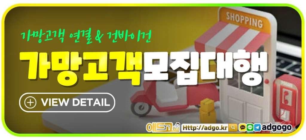 대전서구판매대행백링크