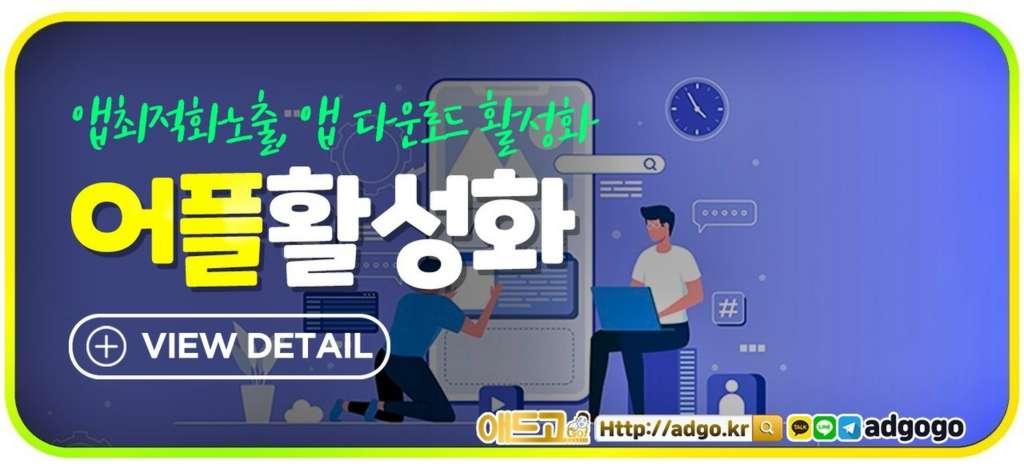 대전서구판매대행네이버플레이스