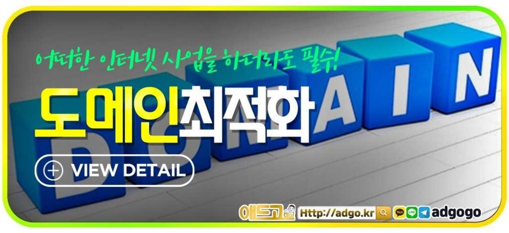 대전서구판매대행홈페이지제작
