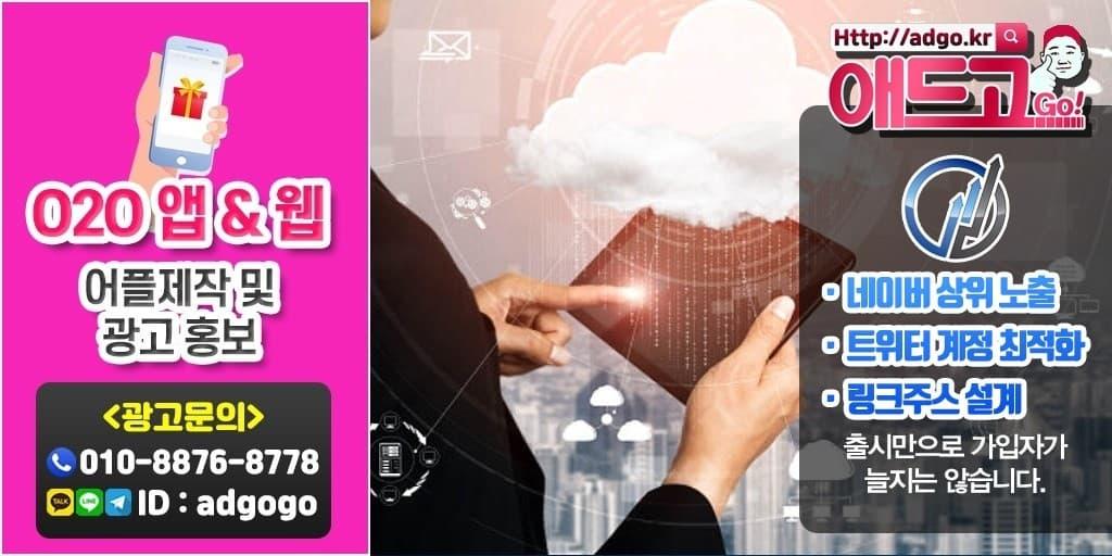 대전서구판매대행온라인마케팅