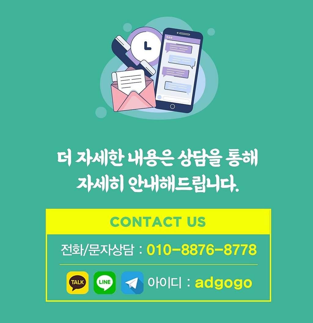 대전서구판매대행언택트마케팅